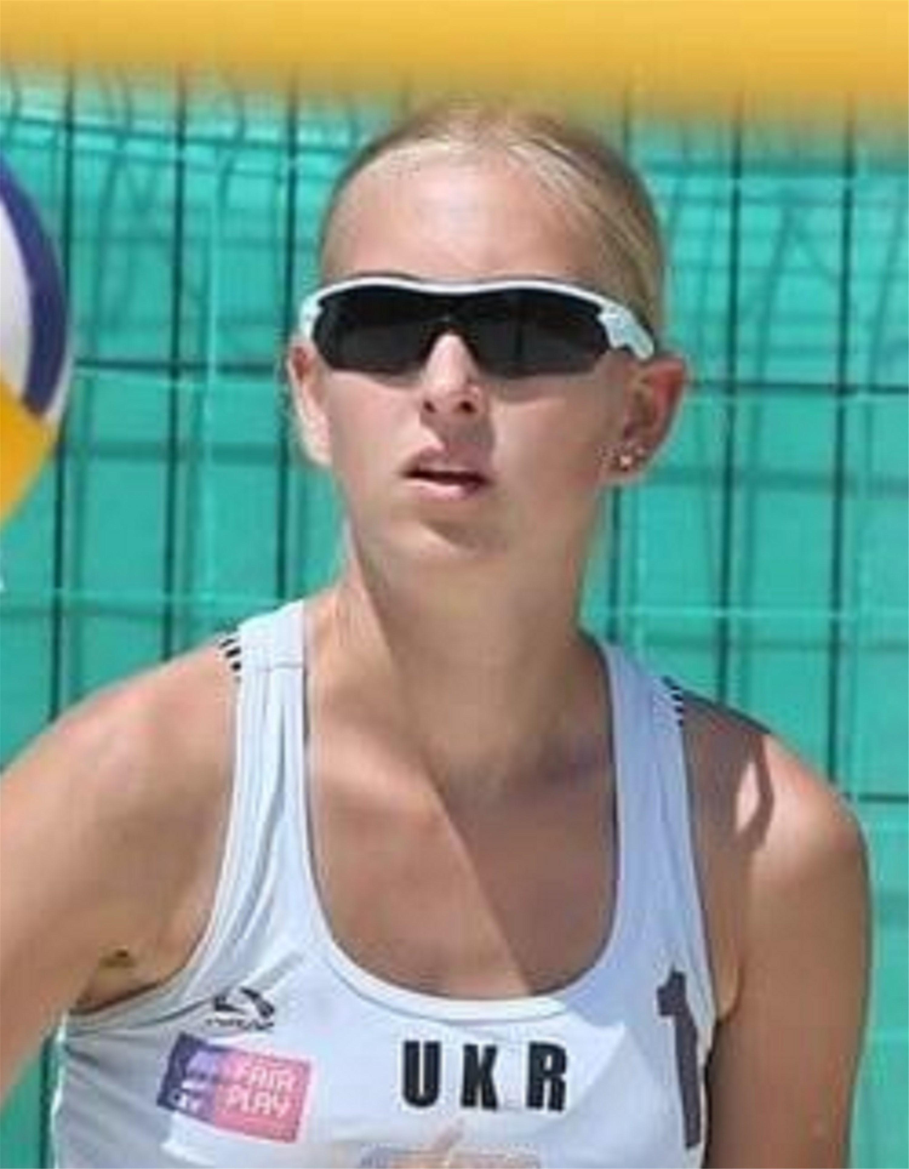 Photo of Kateryna UDOVENKO