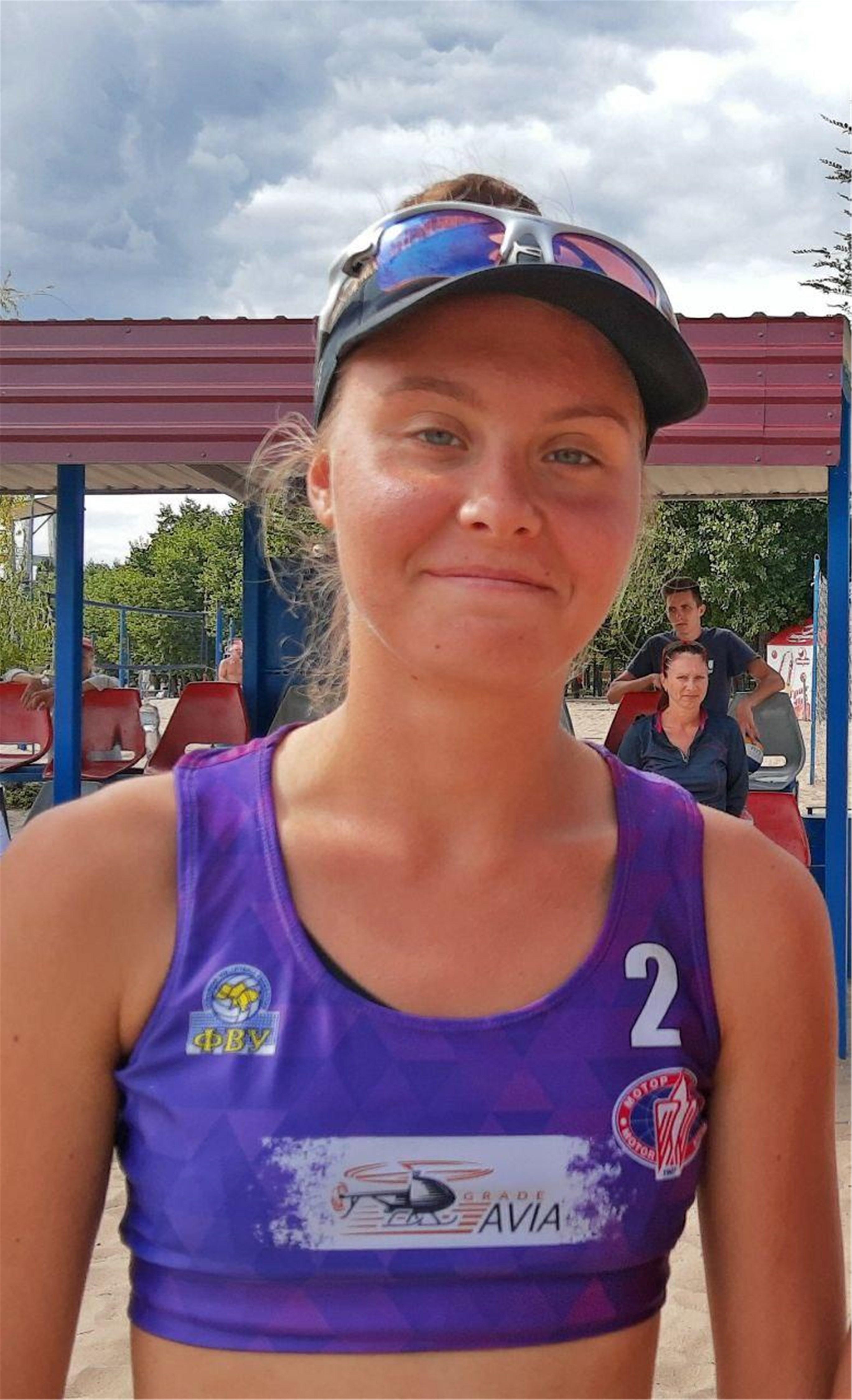 Photo of Yeva SERDIUK