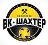 Logo for Shakhtior SOLIGORSK